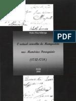 Memorias Paroquiais 1732-1758