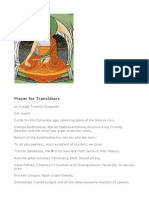 Prayer for Translators TrulshikRinpoche