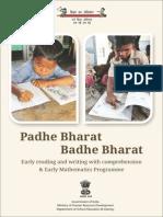 Padhe Bharat Badhe Bharat Scheme 2014