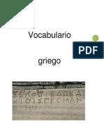 Vocabulario Griego