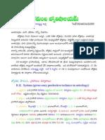 Astrology Lessons by Dr. Sankaramanchi RK