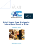 A4 ACS CaseStudy SupplyChainStrategyChina