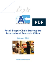 A4 ACS CaseStudy SupplyChainStrategyChina