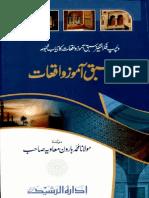 101 Sabaq Aamooz Waqiat by
