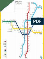 Metro 1392