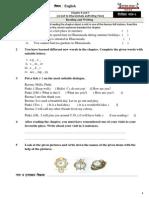 HP SSA CCE Tools English_Class-4_Term-2-3