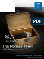 Mandarin Companion - The Monkey's Paw (Sample)
