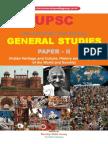 Civil Services Main Revised Notes Paper 2