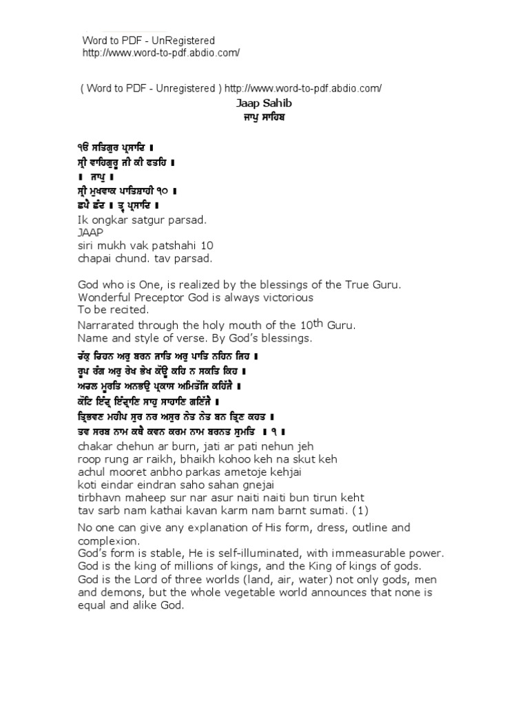 Jaap sahib english translation and transliteration sikh religion pra….