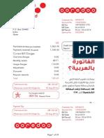 Telephone Bill Format