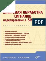 1005735722.pdf
