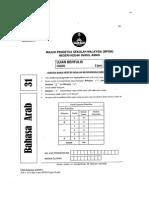 Soalan Percubaan Bahasa Arab Kedah 2014