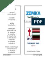 Zomka (Aug 2014)