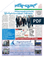 Union Daily (15-9-2014)