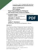Aromorphoses in Biological аnd Social Evolution
