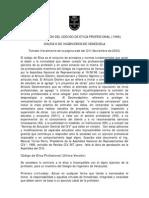 Codigo Etica Profesional Venezuela