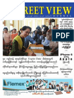 The Street View Journal Vol-3 , Issue -35