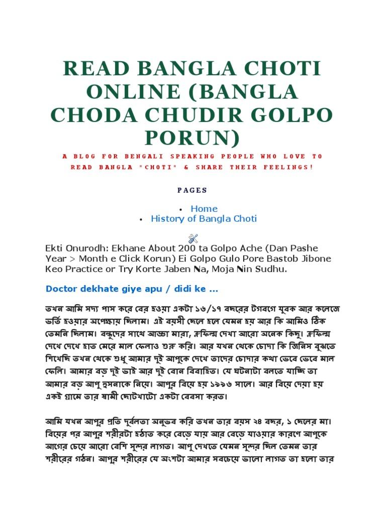 Bangla chodar golpo english font