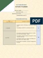 - Predlog Planova i Priprema Za Rad - II Razred (1-36)