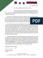2015 Marathon Appeal Letter