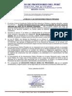 LA EDUCACIÓN PÚBLICA Y LAS ASOCIACIONES PÚBLICO PRIVADAS.