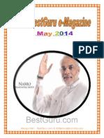 BestGuru e Magazine May 2014