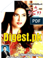 Dosheeza Digest September 2014