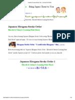 Japanese Hiragana Stroke Order - Learning Print Sheets