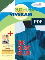 MIOT Hospitals Maruthuva Vivekam Volume6
