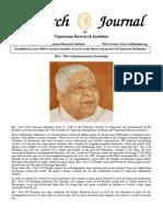 Research Journal VRI Vol1 No1 Oct2012