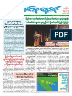 Union Daily 17-9-2014