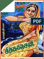 Sandilyan.Chittaranjani.1000px