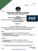 Perlis SPM Trial 2011 English (w Ans)