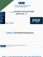 U.IT101 Lecture 2