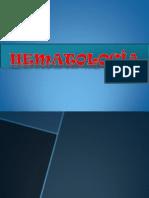 HEMATO 1