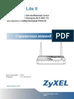 Cli Manual Ru k Lite Rc
