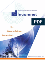 In Com Net