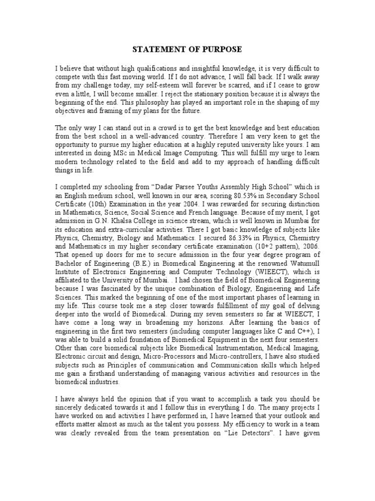 world lit essay statement of intent
