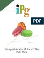 IPG Fall 2014 Bilingual Arabic and Farsi Titles