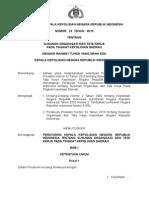 Peraturan Kapolri Nomor 22 Tahun 2010 Tentang Susunan Organisasi Dan Tata Kerja Pada Tingkat Kepolisian Daerah