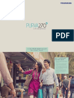 270 Degree E- Brochure