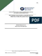 Trial SBP SPM 2014 Pendidikan Perakaunan K1 K2 Skema