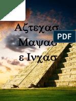 Culturas Mayas Incaz y Aztecas