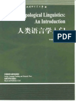 William Foley-Anthropological Linguistics_ an Introduction (Language in Society) -Wiley-Blackwell (1997)