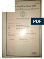 Tarun Rawat 12th Certificate