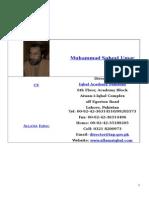 Islamic Religious Studies-M S U--2014