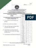 Trial N. Sembilan 2014 SPM Add Math K1 dan Skema [SCAN]