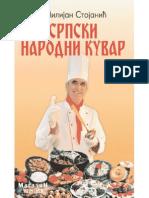 Srpski Narodni Kuvar