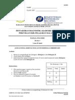 2014 SBP spm trial paper BI