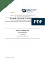 2014  SBP spm trial paper BI :ans